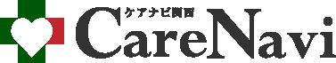 【ケアナビ関西】(CareNavi)関西の医療・歯科・介護・保育に特化した求人サイト